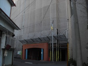 横浜共進町の現場
