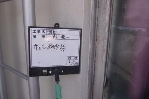 GEDC0033