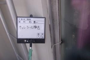 GEDC0037