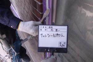 GEDC0063